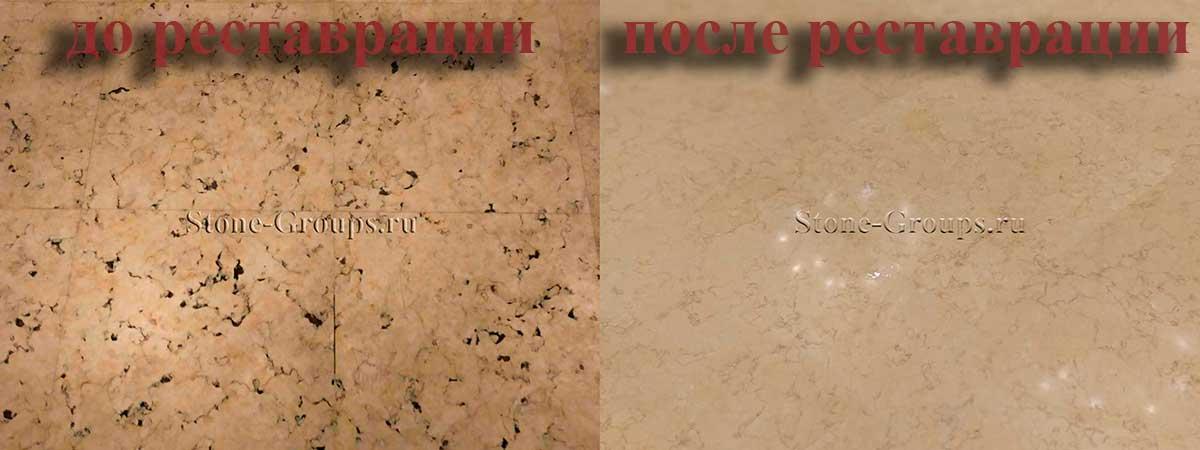 Мрамор после полировки