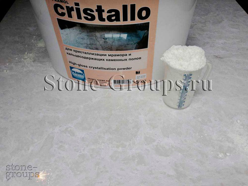 Кристаллизатора не нужно много, можно пережечь мрамор